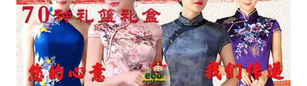 CNY Banner 2021 B