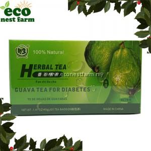 Guava Tea 番石榴茶 5 box (Offer)