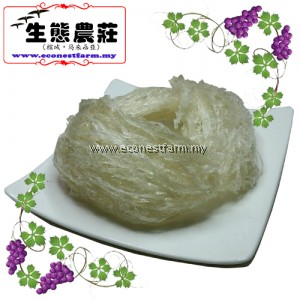 ECO Edible Bird Nest Cleaned Loose 燕窝净疏盏 (37.5g)