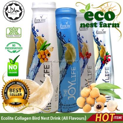 Ecolite Collagen Bird Nest Drink Plus Longan 胶原蛋白桂圆燕窝饮