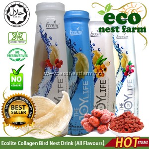 Ecolite Collagen Bird Nest Drink Plus Red Dates & Wolfberry 胶原蛋白红棗枸杞燕窝饮