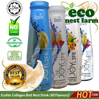 ECO Collagen Bird Nest Drink Original 胶原蛋白燕窝饮