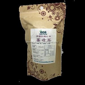 Brown sugar longan ginger tea 黑糖桂圆红枣薑母茶