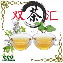 Double Tea Misai Kucing Tea Pre Flu 双茶汇