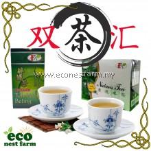 Double Tea Pecah Beling Tea Nutan 双茶汇