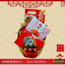 CNY Hamper Auspicious Blessing Series AB(WM)-3   生态礼篮吉祥如意(西马)-3