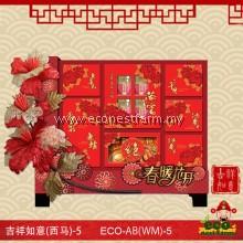 CNY Hamper Auspicious Blessing Series AB(WM)-5   生态礼篮吉祥如意(西马)-5