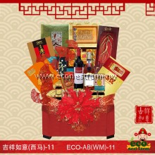 CNY Hamper Auspicious Blessing Series AB(WM)-11   生态礼篮吉祥如意(西马)-11