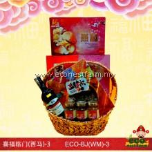 CNY Hamper Blissful Joy Series BJ(WM)-3   生态礼篮喜福临门(西马)-3
