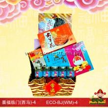 CNY Hamper Blissful Joy Series BJ(WM)-4   生态礼篮喜福临门(西马)-4