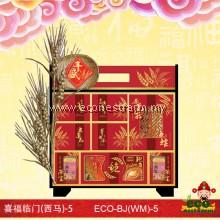 CNY Hamper Blissful Joy Series BJ(WM)-5   生态礼篮喜福临门(西马)-5