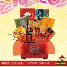 CNY Hamper Blissful Joy Series BJ(WM)-11   生态礼篮喜福临门(西马)-11
