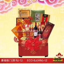 CNY Hamper Blissful Joy Series BJ(WM)-12   生态礼篮喜福临门(西马)-12