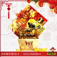 CNY Hamper Glorious Success Series GS(WM)-4   生态礼篮步步高升(西马)-4