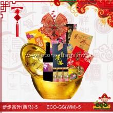 CNY Hamper Glorious Success Series GS(WM)-5   生态礼篮步步高升(西马)-5