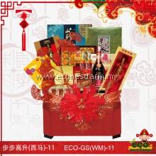 CNY Hamper Glorious Success Series GS(WM)-11   生态礼篮步步高升(西马)-11