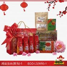 CNY Hamper Lucky Star Series LS(WM)-1   生态礼篮鸿运当头(西马)-1