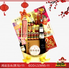 CNY Hamper Lucky Star Series LS(WM)-11   生态礼篮鸿运当头(西马)-11