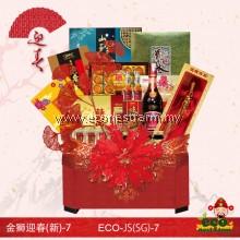CNY Hamper Joyous Spring Series JS(SG)-7   生态礼篮金狮迎春(新)-7