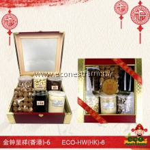 CNY Hamper Harmony Wishes Series HW(HK)-6   生态礼篮金钟呈祥(香港)-6
