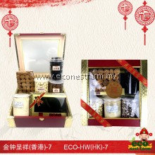 CNY Hamper Harmony Wishes Series HW(HK)-7   生态礼篮金钟呈祥(香港)-7