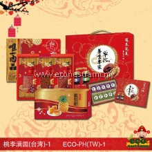 CNY Hamper Prosperity Happiness Series PH(TW)-1   生态礼篮桃李满园(台湾) -1