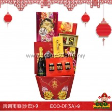 CNY Hamper Double Fortune Series DF(SA)-9   生态礼篮风调雨顺(沙巴)-9