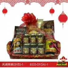 CNY Hamper Double Fortune Series DF(SA)-1   生态礼篮风调雨顺(沙巴)-1