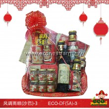 CNY Hamper Double Fortune Series DF(SA)-3   生态礼篮风调雨顺(沙巴)-3