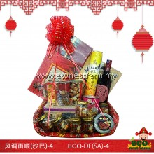CNY Hamper Double Fortune Series DF(SA)-4   生态礼篮风调雨顺(沙巴)-4