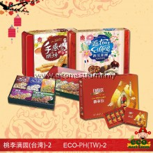 CNY Hamper Prosperity Happiness Series PH(TW)-2   生态礼篮桃李满园(台湾) -2