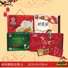 CNY Hamper Prosperity Happiness Series PH(TW)-3   生态礼篮桃李满园(台湾) -3