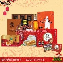CNY Hamper Prosperity Happiness Series PH(TW)-4   生态礼篮桃李满园(台湾) -4