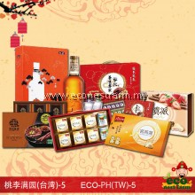 CNY Hamper Prosperity Happiness Series PH(TW)-5   生态礼篮桃李满园(台湾) -5