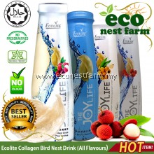 ECO Collagen Bird Nest Drink Laici 胶原蛋白荔枝燕窝饮