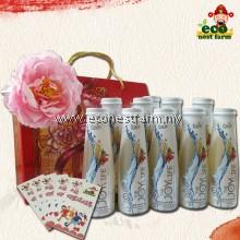 新年礼盒 元宵欢聚-8 CNY HAMPER GB-8