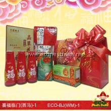 新年礼盒 元宵欢聚-12 CNY Hamper GB-12