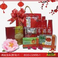新年礼盒 元宵欢聚-13 CNY Hamper GB-13