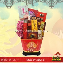 新年礼篮 晋爵昌盛-8 CNY Hamper IV-8
