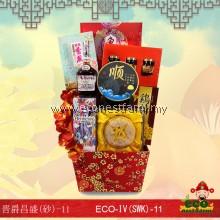 新年礼篮 晋爵昌盛-11 CNY Hamper IV-11