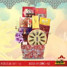 新年礼篮 晋爵昌盛-12 CNY Hamper IV-12