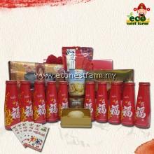新年礼盒 元宵欢聚-9 CNY Hamper GB-9