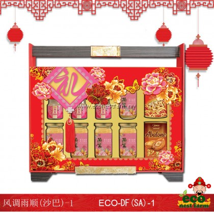 新年礼篮 风调雨顺-1 CNY Hamper DF-1