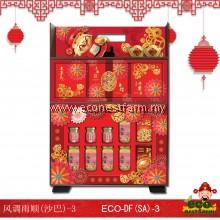 新年礼篮 风调雨顺-3 CNY Hamper DF-3
