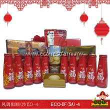 新年礼篮 风调雨顺-4 CNY Hamper DF-4