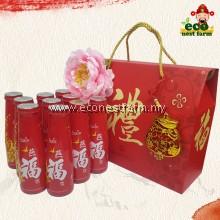 新年礼盒 元宵欢聚-10 CNY Hamper GB-10