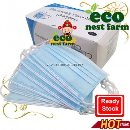 Disposable Face Mask 3 layers Ready Stock for 1 Piece