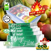 Vege Fibre Peach Flavour 益果纤 桃子口味