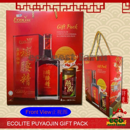 Hamper CNY Gift Pack Ecolite PU YAO JING 虫草杜仲补腰精聚福年礼品