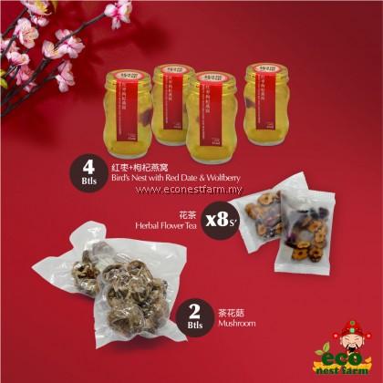 HAMPER CNY Gift Box Ecolite Premium FREE Abalone Slice 聚福年礼盒 高级版 加送鲍鱼片